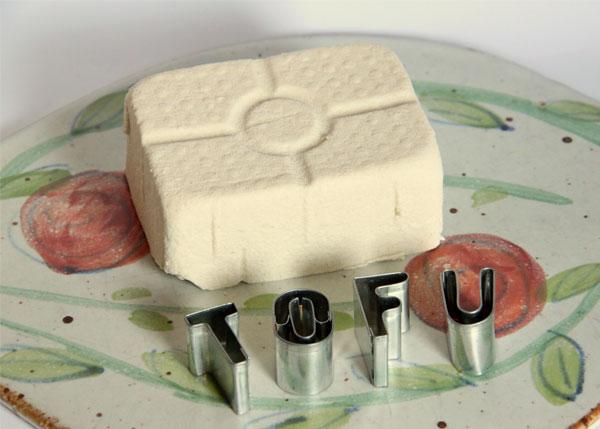 Tofu-selbermachen-01-03